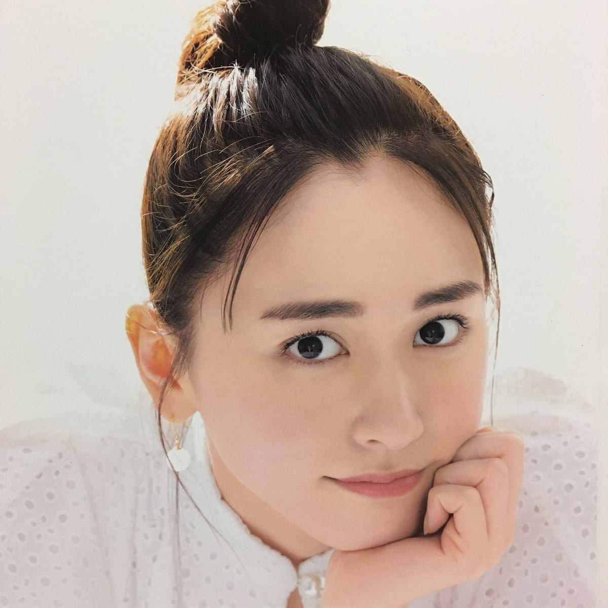 新垣結衣 Yui Aragaki 700枚 写真 画像 Picture Photo Web 写真集 Photobook Japanese Actress 髪型 ドラマ まとめ 女優